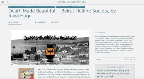 Literary blog - books reviews (www.sevencircumstances.com)